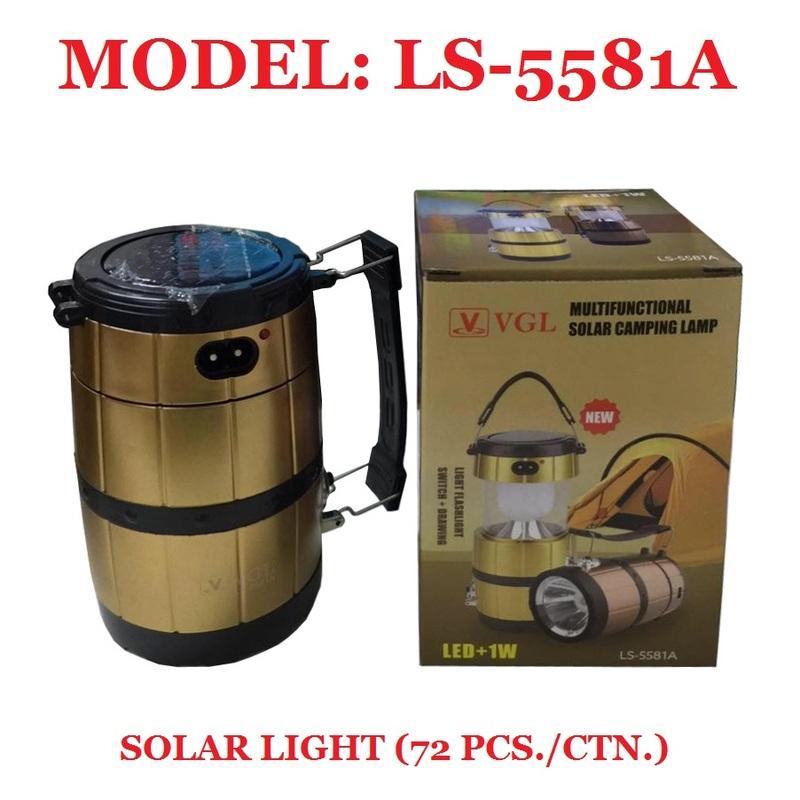 Solar Powered Radio And Lantern