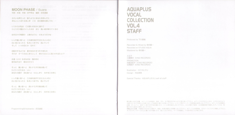 Aquaplus Vocal Collection Vol 4 Mp3