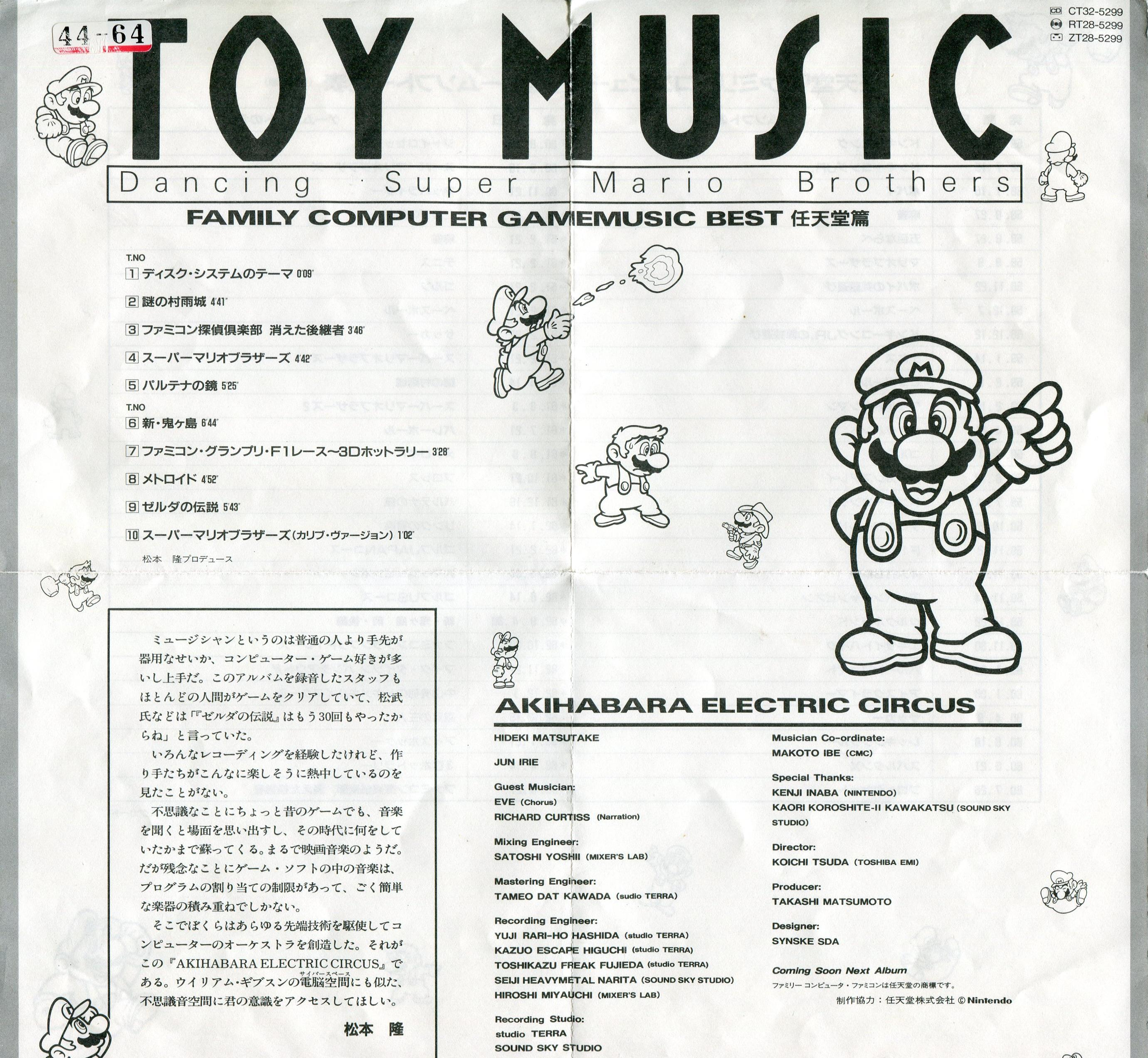 Toy Music Dancing Super Mario Brothers Mp3