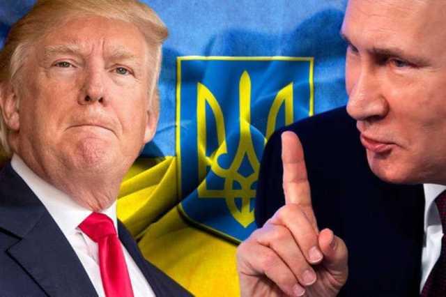 Трамп Украина