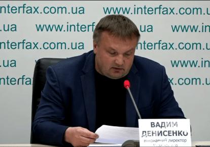 67% украинцев считает, что домашний арест Медведчука не соответствует тяжести подозрения в госизмене, — опрос UF — DSnews.ua