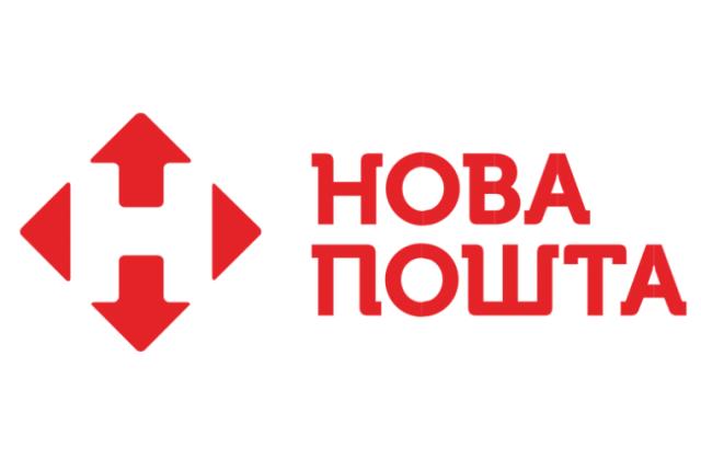 Топ-25 лідерів діджиталізації — DSnews.ua