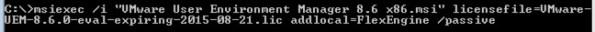 VMware UEM Agent Silent install addlocal
