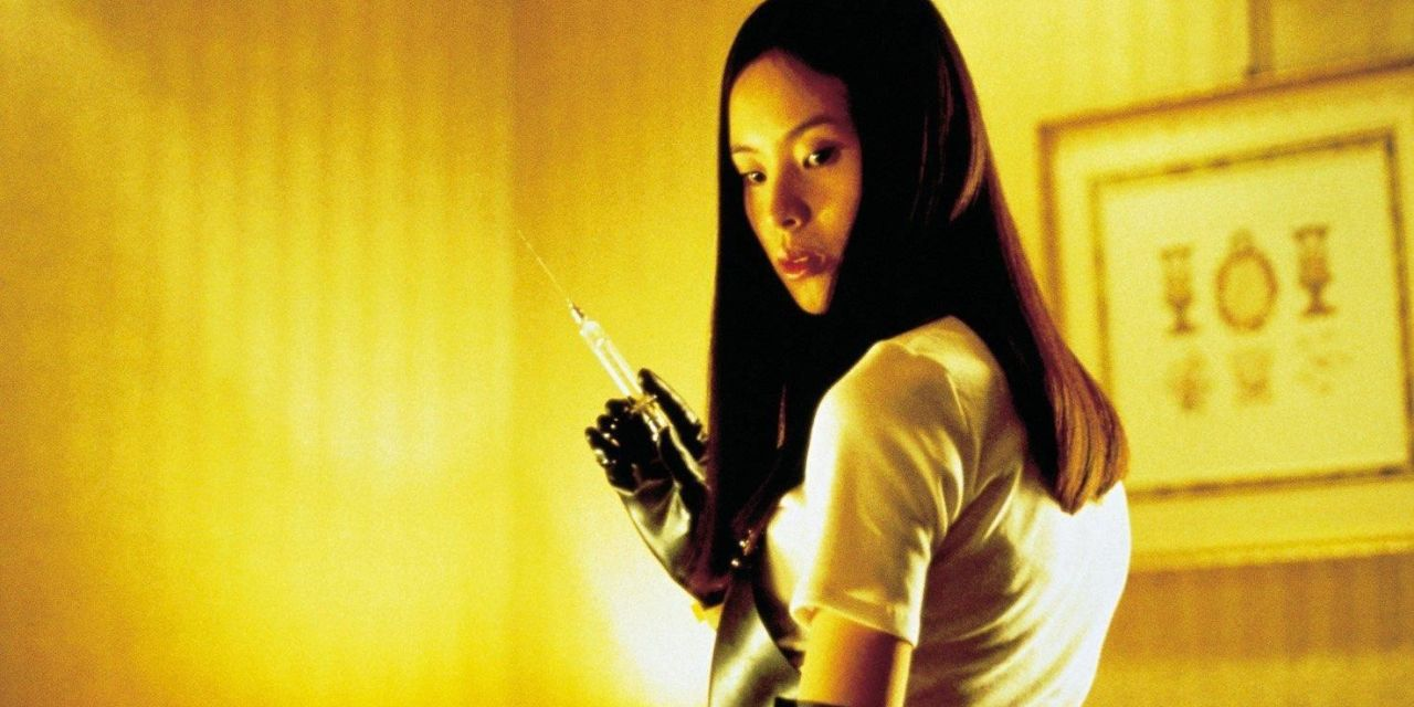 «Audition» (Takashi Miike, 1999)