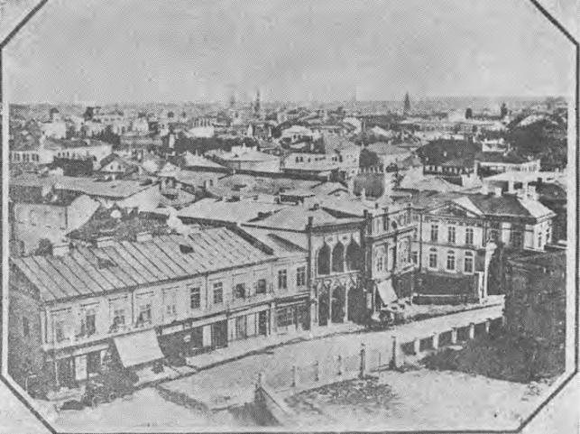 """Imagine cu Hanul Bossel, prima clădire din partea stângă a imaginii. Sursa foto: George Potra, """"Hanurile bucureștene"""""""