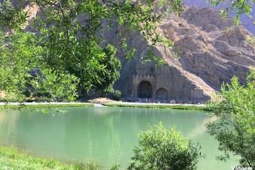 11 motivos para conhecer o Irã
