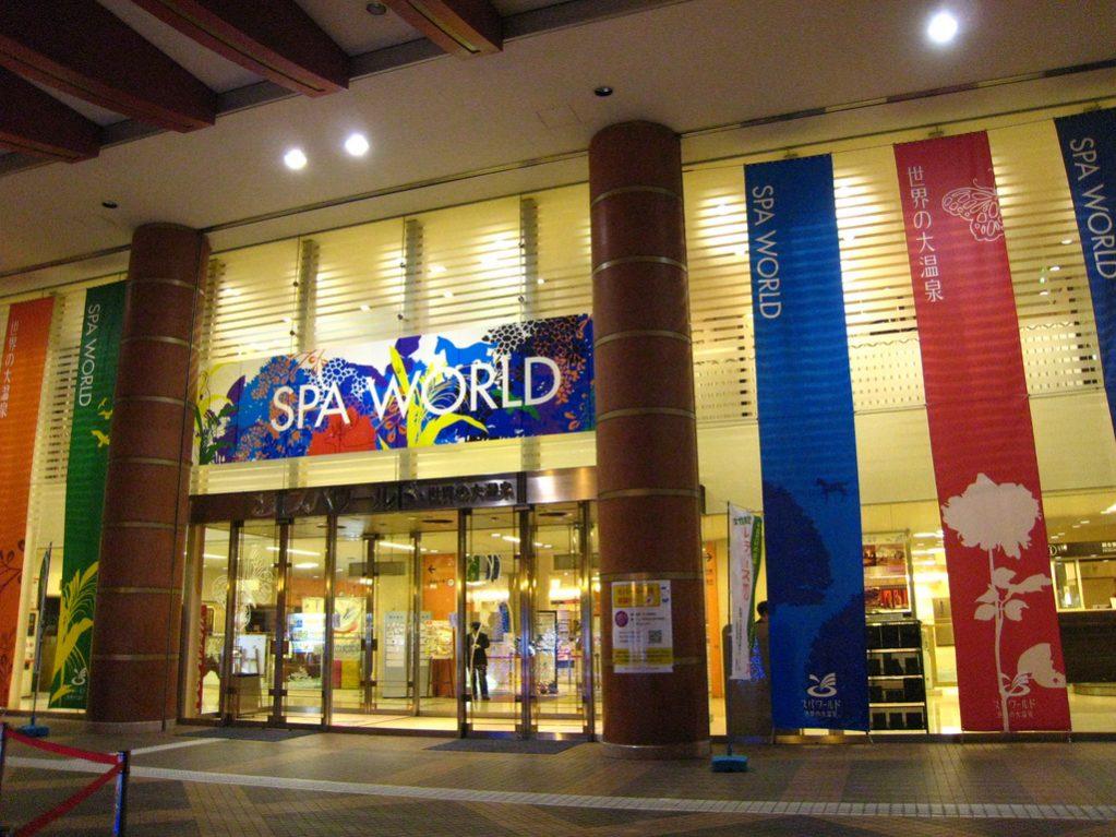 Osaka SpaWorld | | Viagem Japao