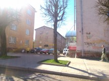 Narva Fronteira Entre Estnia Ssia Caminho De