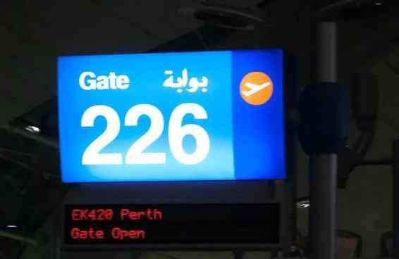 Gate Dubai