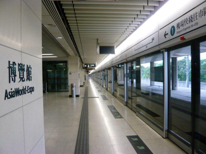 Airport Express