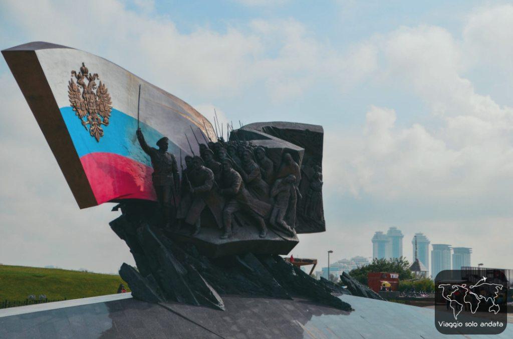 Fermata transiberiana Mosca