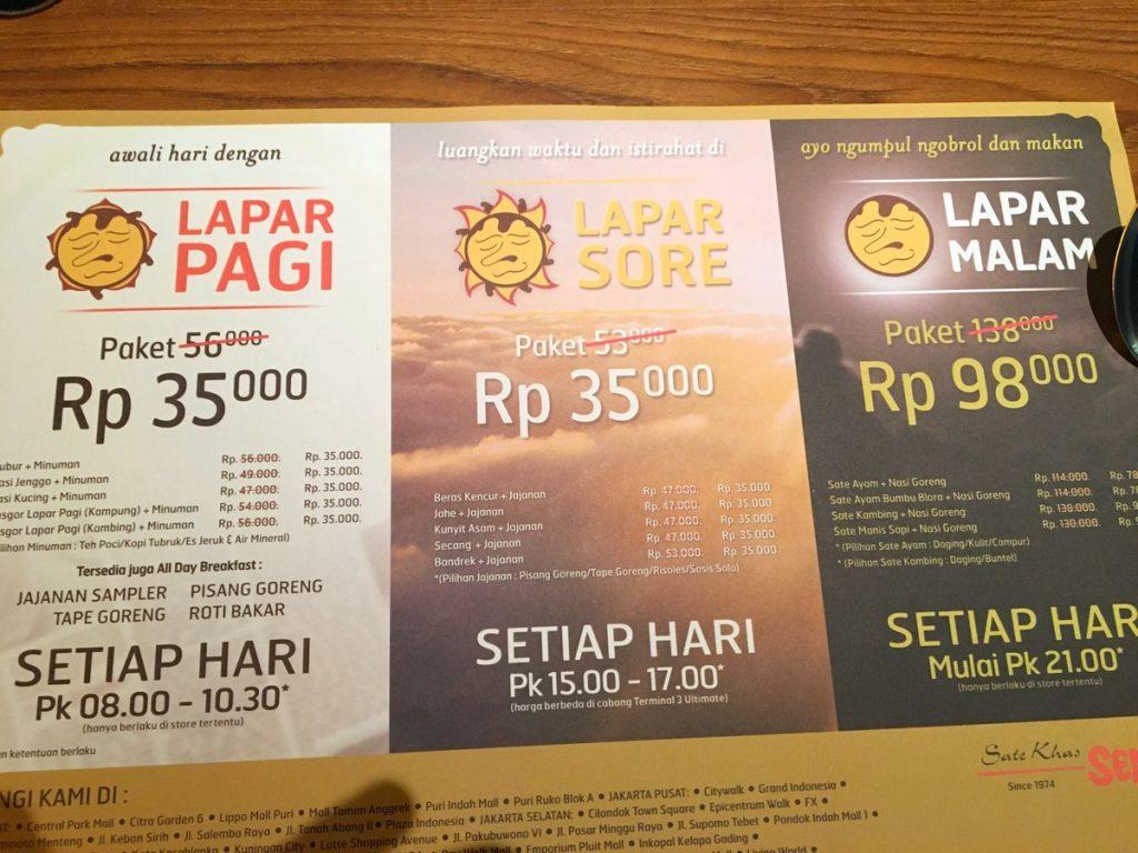 El precio de un menú en un buen restaurante de Yakarta