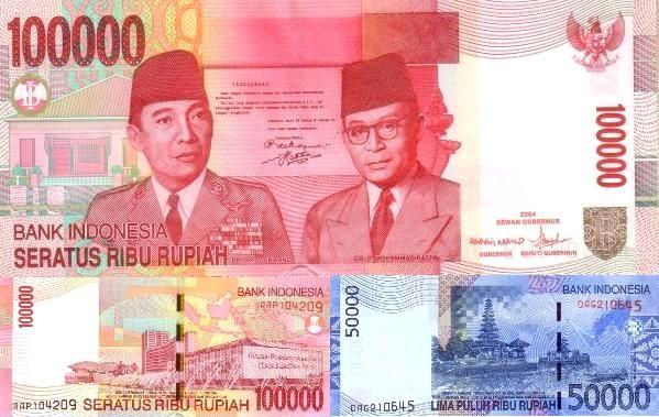 Billetes de rupias indonesias
