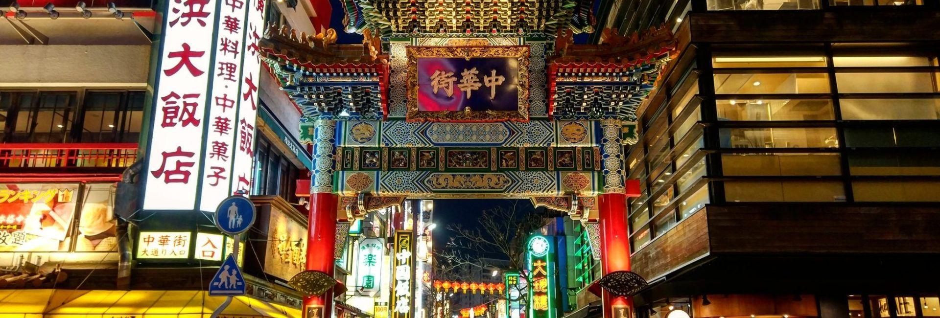 Japón — Día 1 — Entrada al país y paseo por Yokohama