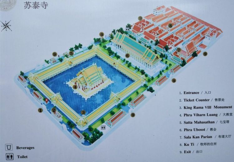 Mapa Wat Suthat