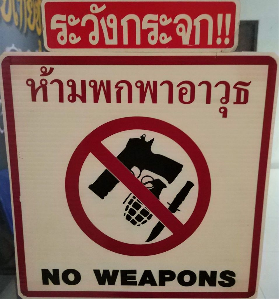 Prohibido entrar con armas