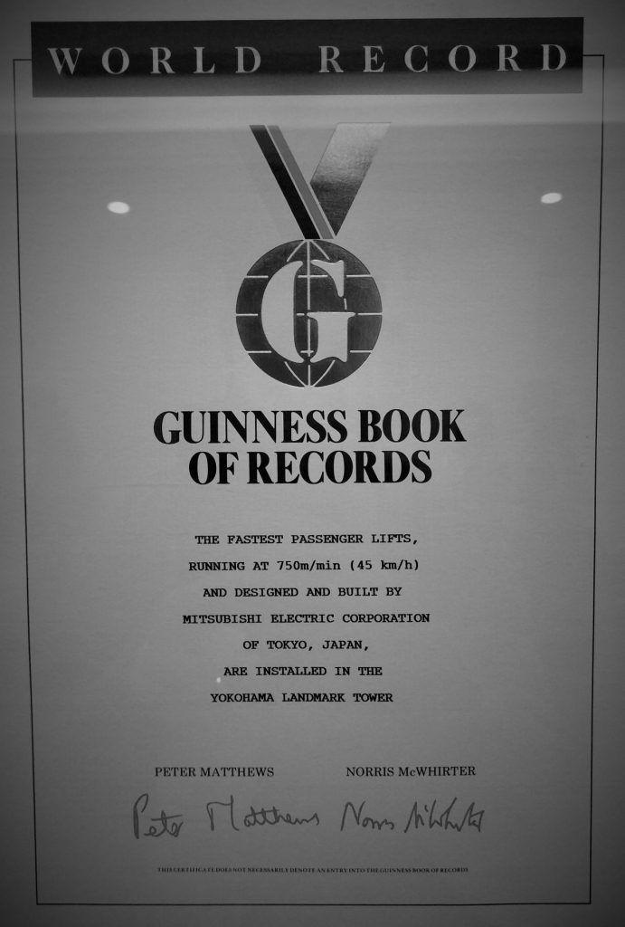 Record Guinness ascensor Landmark Tower Yokohama