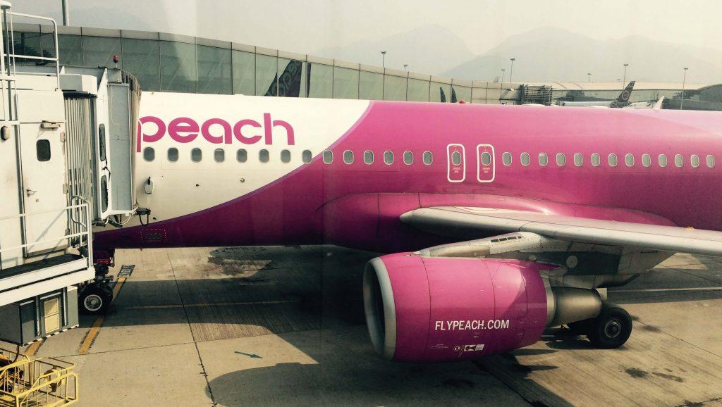 Aerolínea low cost Peach