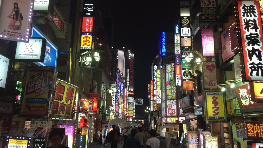 Viajar a Japón - calles