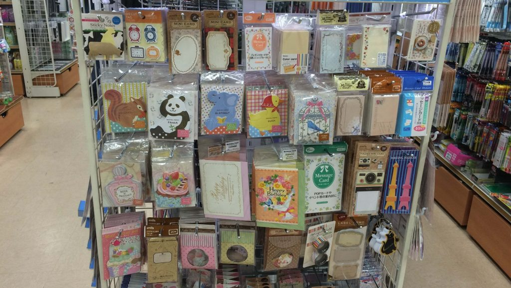 CAN DO - todo por 100 yenes - Comprar barato en Japón