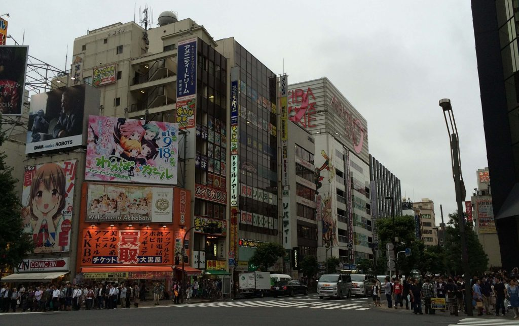 Japon Guias Voluntarios y Free Tours