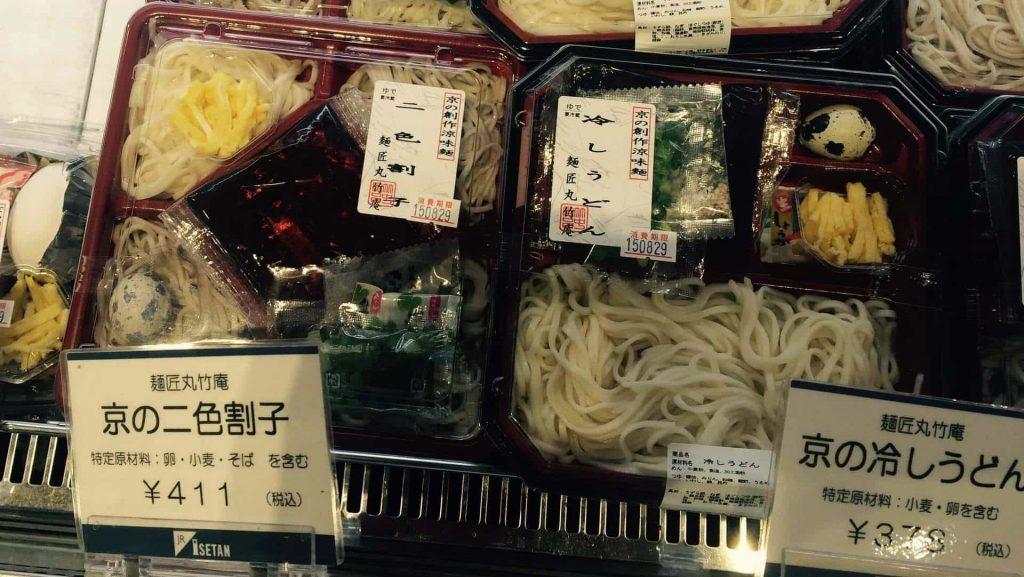 Cuanto cuesta comer en Japon