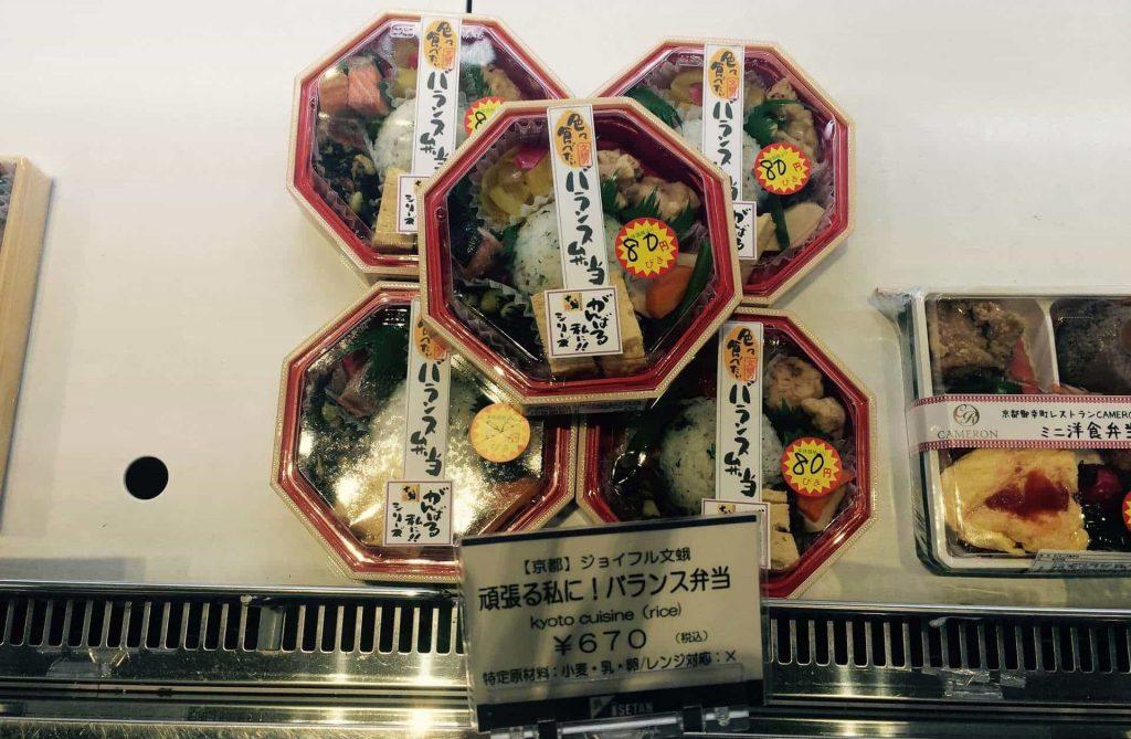 Cuanto cuesta comer en Japon Comer Barato