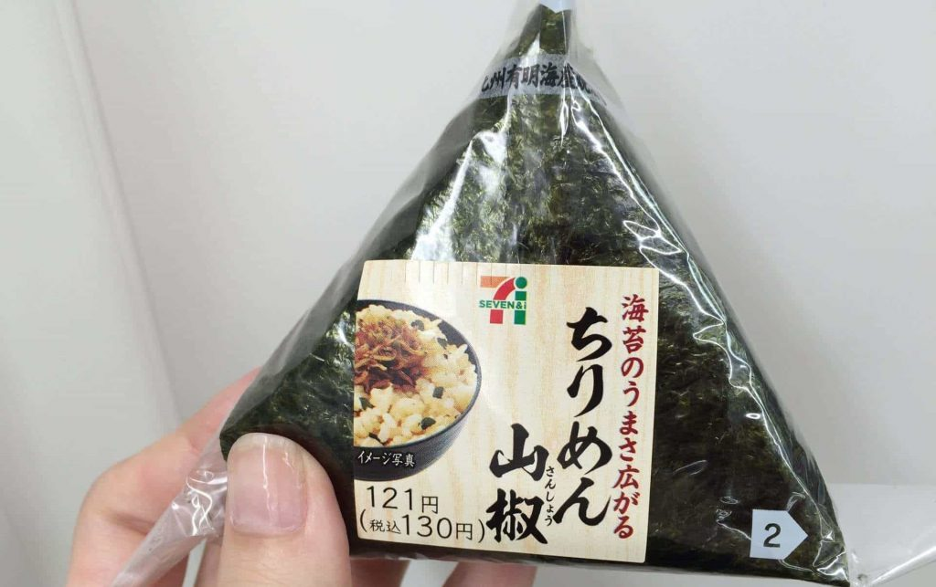 Cuanto cuesta comer en Japon Tentempie