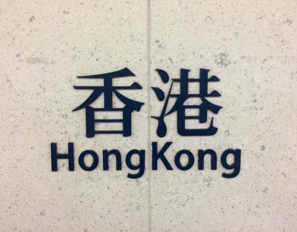 Hong Kong donde dormir