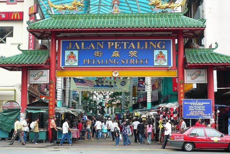 Donde hospedarse en Kuala Lumpur Chinatown