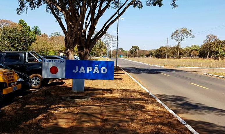 Embaixada do Japão em Brasília