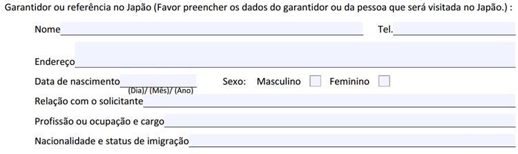 formulario_solicitacao2