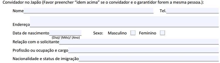 formulario_solicitacao3