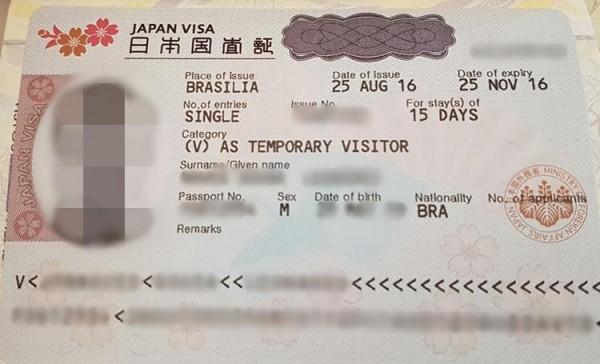 Visto para visitar o Japão