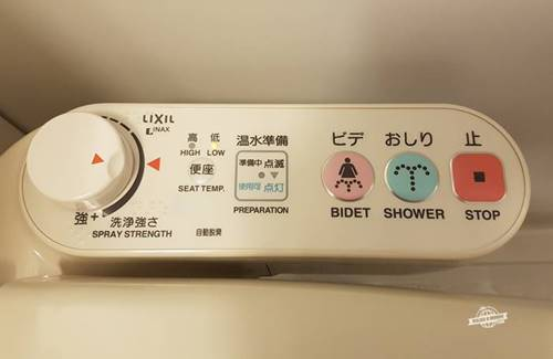 Comandos do vaso sanitário - Sotetsu Fresa Inn Ginza-Nanachome