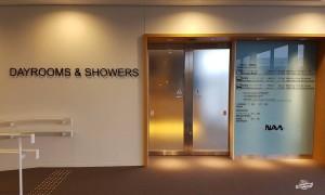 Onde tomar banho e dormir no Aeroporto de Narita Tóquio
