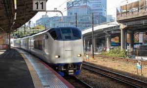Como ir: Aeroporto de Osaka para Kyoto