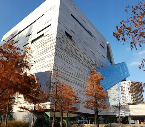 Perot Museum of Nature and Science - Dallas City Pass