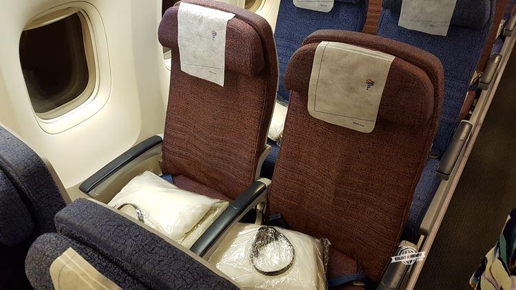 Assentos laterais - Classe Econômica do Boeing 767 da LATAM