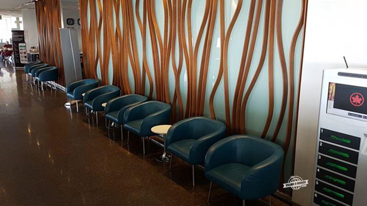 Maple Leaf Lounge. Blog Viajar o Mundo