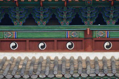 Detalle en el hall azul o  Seonjeongjeon