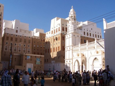 Mezquita del Viernes de Shibam