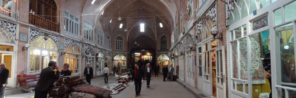 Conjunto del bazar histórico de Tabriz