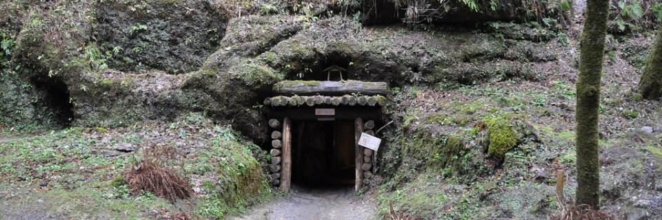 Minas de plata de Iwami Ginzan y su paisaje cultural