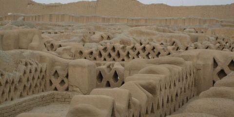 Zona arqueológica de Chan Chan