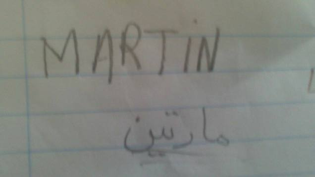 Martin en farsi
