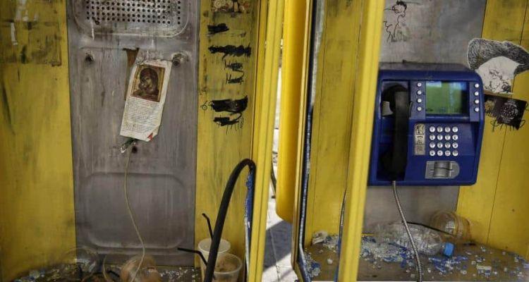 Cabinas telefónicas griegas