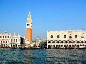 Plaza San Marcos Venecia