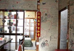 Casa Couchsurfing Kioto