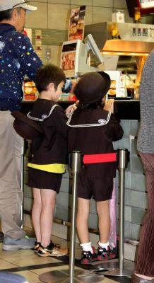 Estudiantes japoneses Tokio